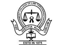 GLC Thiruvananthapuram Moot 2018