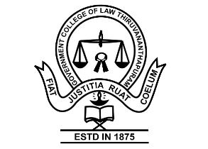 GLC Thiruvananthapuram's 13th All India Moot Court Competition 2018 [March 8-10]: Registration Closed