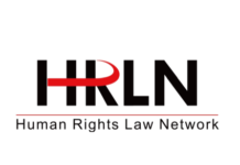 HRLN Internship Coordinator Job June 2018