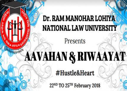 RMLNLU Lucknow Sports Fest