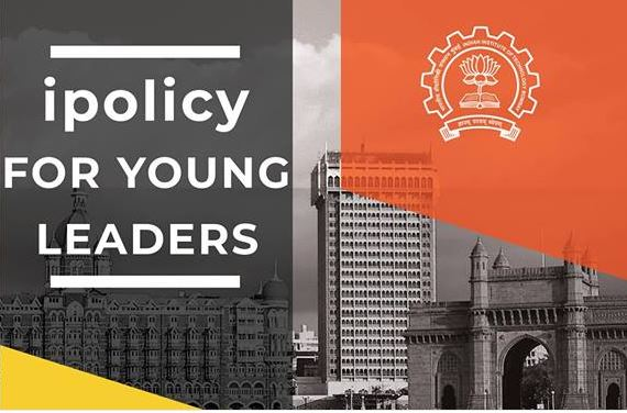 Centre for Civil Society's ipolicy for Young Leaders @ IIT Mumbai [Jan 20-21]: Apply by Jan 7