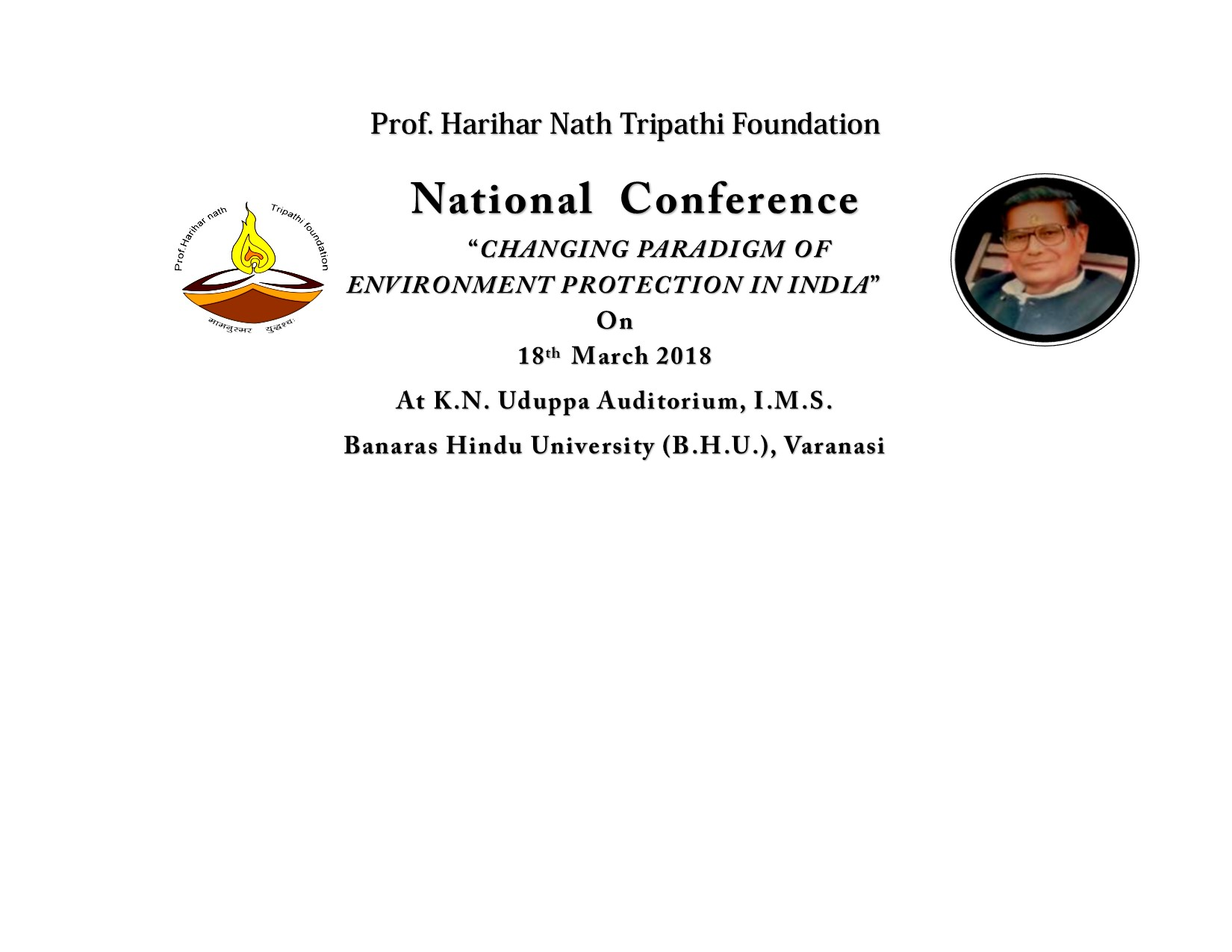 BHU Varanasi Environment protection conference