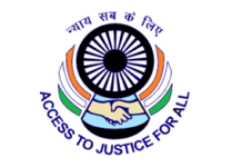Bihar State Legal service Authority Internship Patna