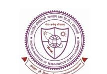 IIT BHU Conference Environment Protection