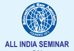 ILA Seminar Goa International Commercial Law