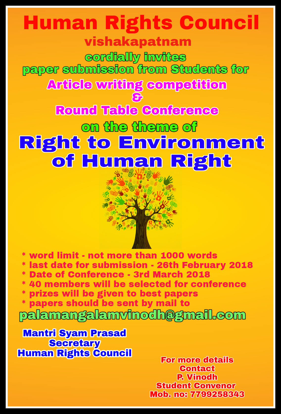 Round table conference on right to environment of human right by human rights council vishakapatnam is conducting a round table conference on right to environment of human right on 3rd march 2018 where students will stopboris Choice Image