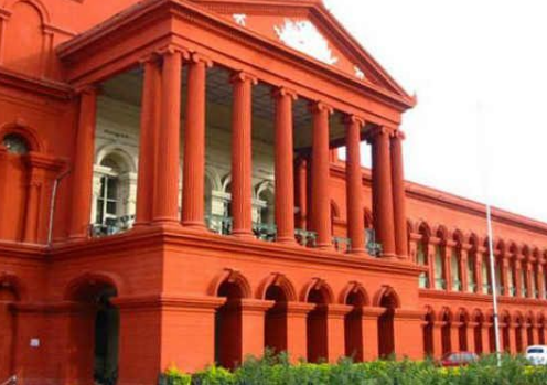 Karnataka Judiciary exam 2018 notification application link