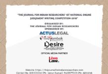 Journal Indian Researchers online judgement writing