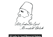 AMU Sir Syed Memorial Debate competition