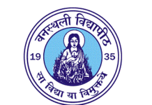 Trans India Banasthali Vidyapith Energy Law Moot