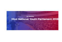 Hind National Youth Parliament Gwalior