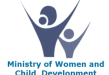 Internship experience Ministry Women child Development