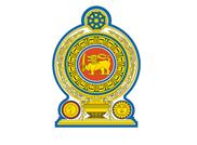 Srilanka Govt Scholarship 2018