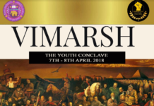 Vimarsh Youth Conclave Law Centre2 Delhi University