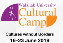 Walailak University Culture Camp Thailand 2018