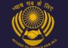 NALSA Delhi Legal researcher job