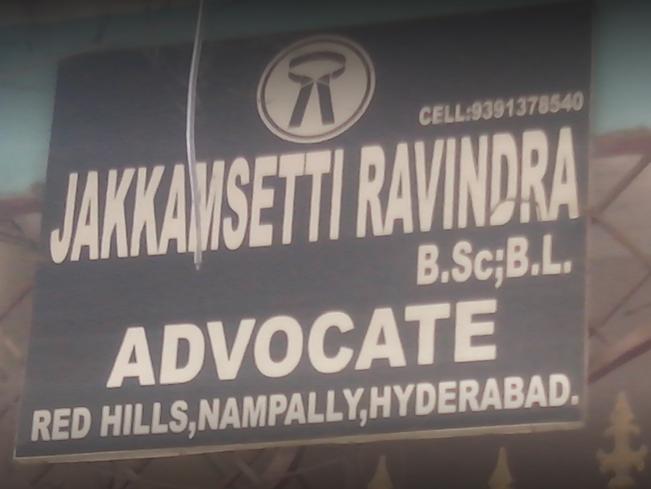 Internship Adv Jakkamsetti Ravindra Hyderabad