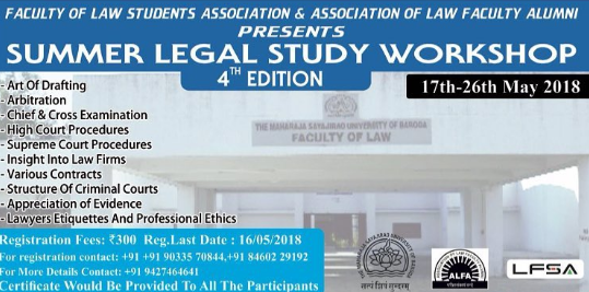 MSU Vadodara Summer Legal Study Workshop