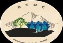 RTDC Palampur internship 2018