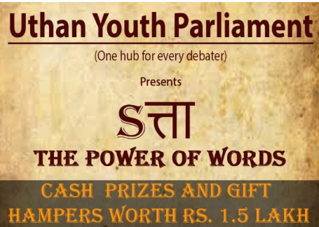 Satta, The Power of Words Youth Parliament @ University of Delhi [July 28-29]: Prizes Worth Rs. 1.5L; Registrations Open