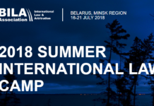 Summer International Law Camp Belarus 2018