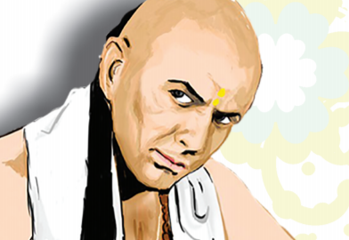 Arya Chanakya Essay Competition