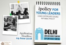 CCS ipolicy certificate Delhi July 2018