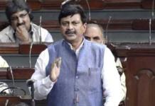 Internship Shri Ganesh Singh MP Lok Sabha