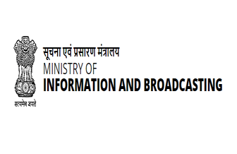 Ministry of Information Broadcasting Legal Consultant Jobs
