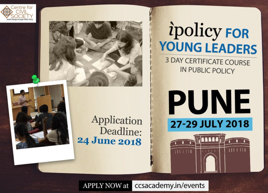 CCS ipolicy Certificate Pune July 2018