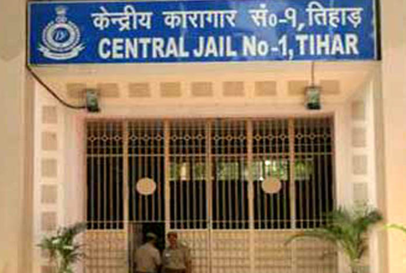 Internship Experience @ Tihar Jail, New Delhi: Gained practical knowledge of the jail system