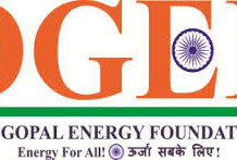 Dr Gopal Energy Foundation Electricity Laws certification July 2018