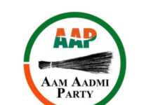 Aam aadmi party internship