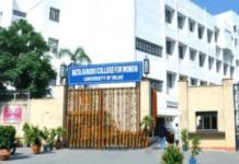 Mata Sundari College Delhi MUN 2018