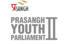 Prasang Youth Parliament DME Noida