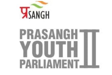 Prasang Youth Parliament DME Noida