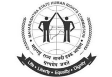 internship experience Maharashtra State Human Rights Commission