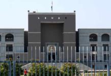 Juniot Litigation ASsociate Malkan Malkan Advocates Ahmedabad