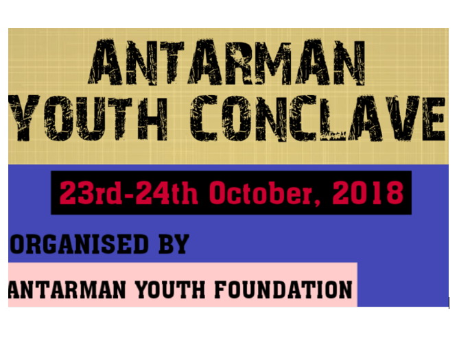 Antarman Youth Conclave Ghaziabad
