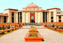 Chhattisgarh High Court internship