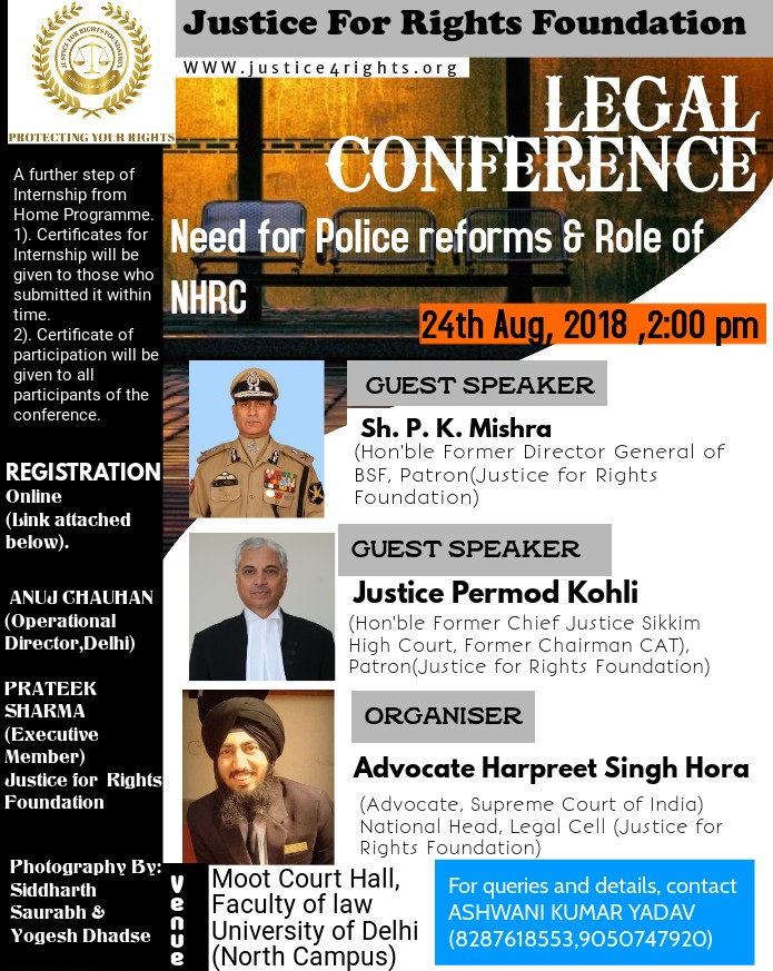 Conference Need for Police reforms Role of NHRC