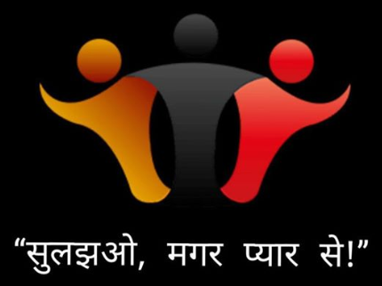 Call for Papers: National Seminar on Training and Awareness on Mediation [Sep 15, Jaipur]: Submit by Sep 5