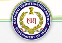Senior Public Prosecutors Recruitment NIA