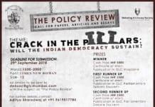GLC Mumbai Policy Review 2018