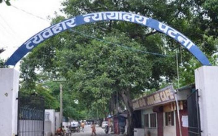 Bihar judicial services exam 2018 small