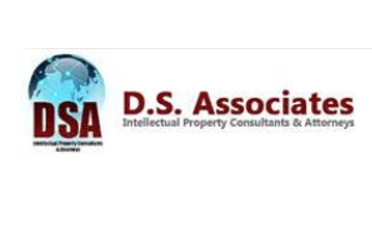 DS Associates Gurgaon IPR job