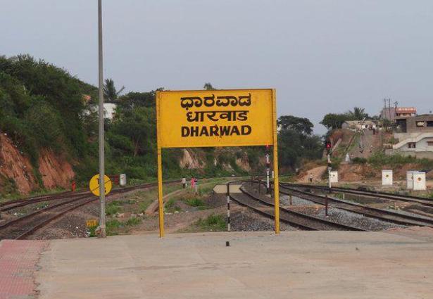 Sir Siddappa Kambli Law College Dharwad Moot