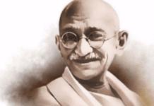 Volunteering opportunity Gandhi Smriti Darshan Samiti