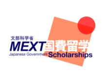 Japanese MEXT Scholarship Masters in Law 2019