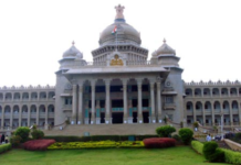 internship Law commission of Karnataka
